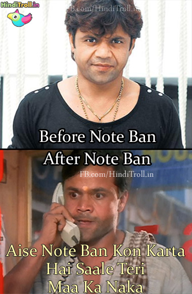 Rajpal Yadav Funny Reaction After Note ban