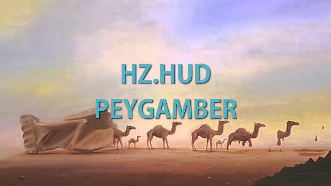 Hz. Muhammed ( Peygamberimizin) Çok kısa Hayatı Özeti