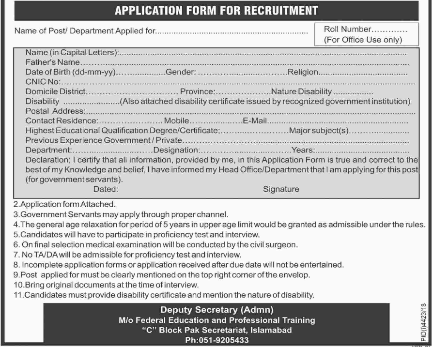 Advertisement for Ministry of Federal Education & Professional Training Jobs 2019