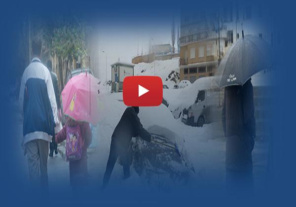 بالفيديو : نشرية خاصة تكشف عن تساقطات مطرية وثلوج بهذه الولايات