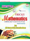 ट्रिकी मैथमेटिक्स : सभी प्रतियोगी परीक्षा हेतु हिंदी पीडीऍफ़ पुस्तक | Tricky Mathematics : For All Competitive Exam Hindi PDF Book