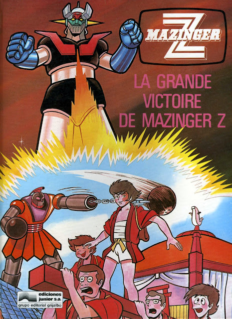 MAZINGER Z LA GRANDE VICTOIRE DE MAZINGER Z - VIEILLE BD La-grande-victoire-de-mazinger001