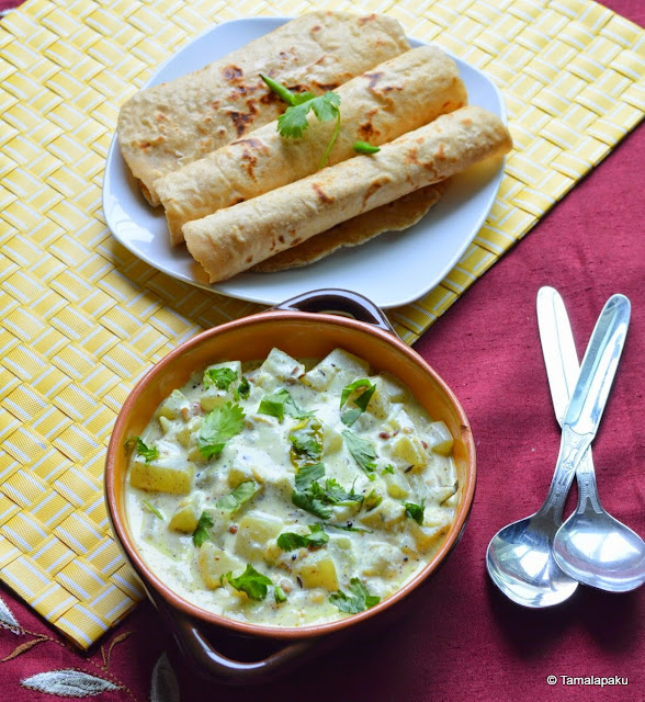 Sorrakaya Perugu Koora ~ Bottlegourd Yogurt Curry