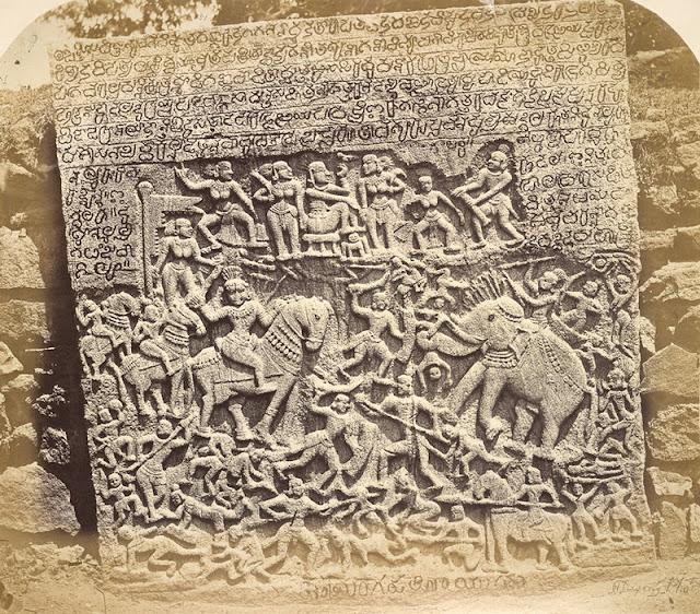 saligram stone in bangalore dating