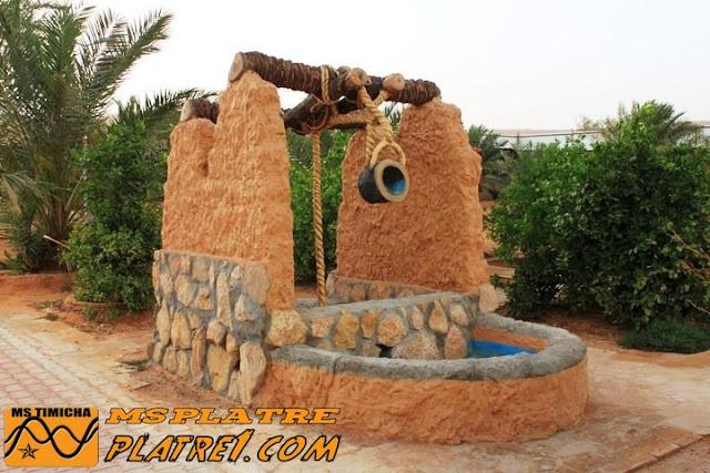 Une image d'un puits artificiel