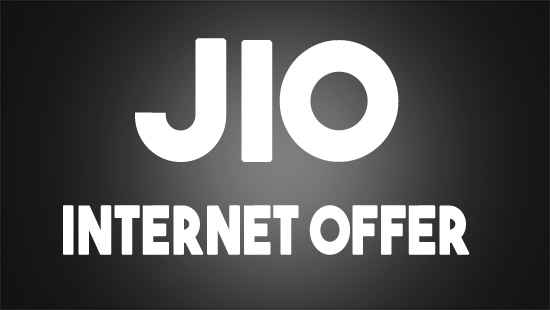 jio internet offer 2017