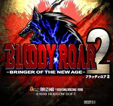 Bloody Roar II PC Game