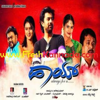 Hai Kannada Songs Download