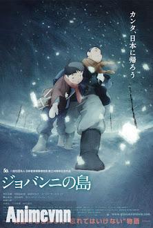 Đảo Hoang -Giovanni no Shima -  2013 Poster