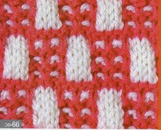 Patrón #1660: Punto Multicolor a Dos Agujas