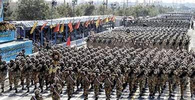 fuerza iraní