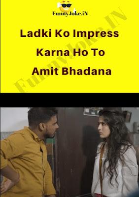 ?First bencher vs last bencher padhaku college video Amit Bhadana?