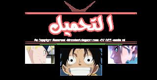Phantasy Star Online 2 The Animation 05 -+%D8%A7%D9%84%D8%AA