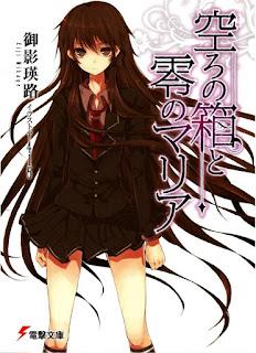 Download Utsuro no Hako to Zero no Maria Volume 01