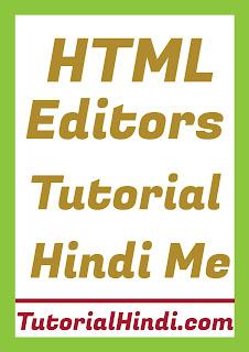 HTML Editors - HTML Tutorial in Hindi