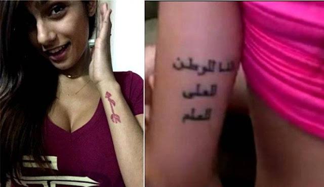 Tato Kontroversial Bintang Bokep Mia Khalifah