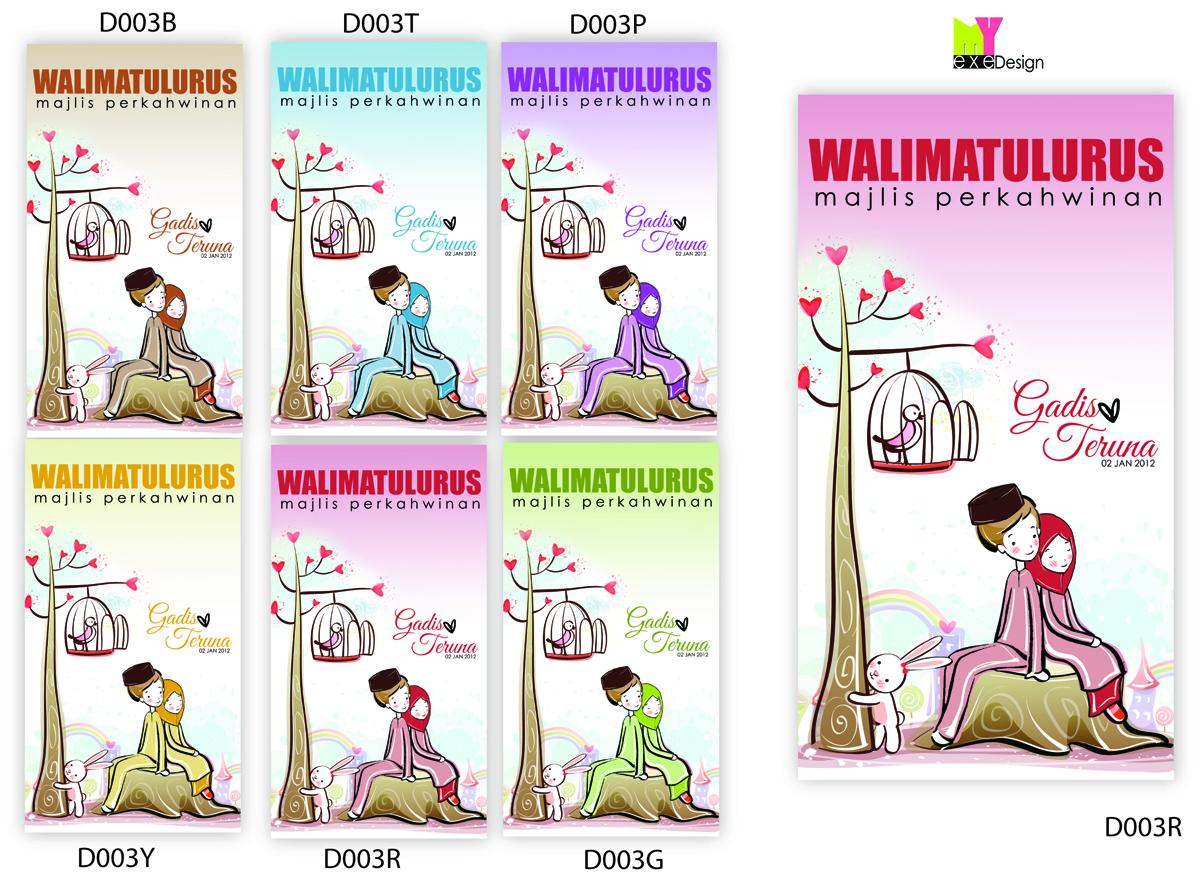 gambar kartun muslimah romantis berpasangan gambar kartun