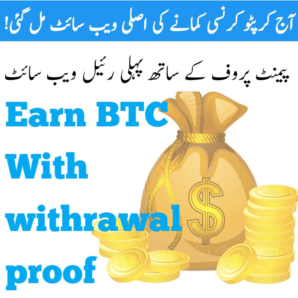 How To Earn Bitcoin Litecoin Eatherum Eatherum Classic Doge -