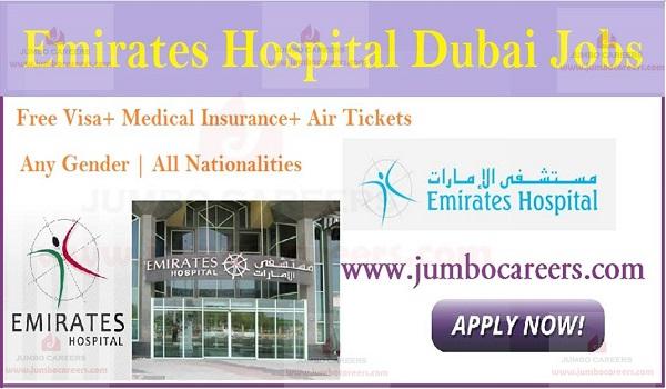 Available hospital jobs in Dubai, UAE hospital jobs with benefits,