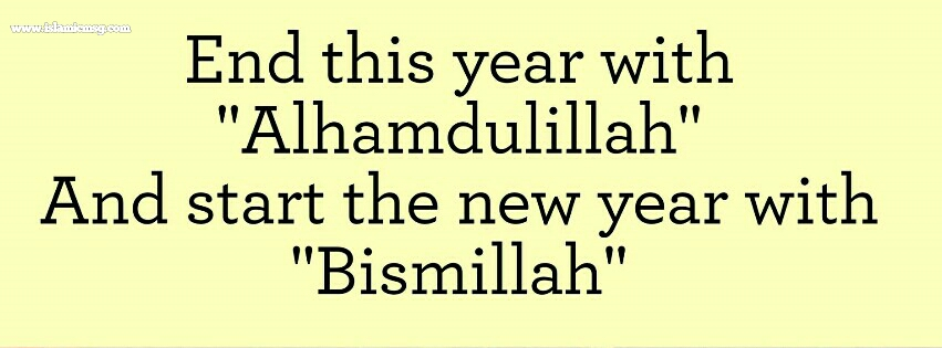 Alhamdulillah 2016 and bismillah for 2017 islam cover picture 2017 islamic du prayer thecheapjerseys Images