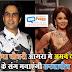 Exclusive :  महिमा चौधरी आगरा मे अमन वर्मा के संग मनाएंगी करवाचौथ... जाने