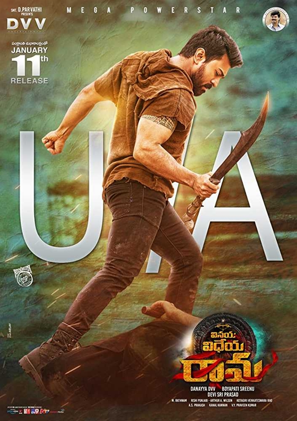 Vinaya Vidheya Rama: Box Office, Budget, Cast, Hit or Flop, Posters, Release, Story, Wiki | Jackace - Box Office News With Budget