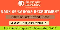 Bank of Baroda Recruitment 2017–Armed Guard