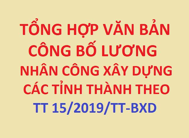 cong-bo-luong-nhan-cong