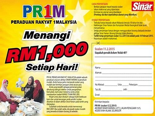 cara sertai peraduan rakyat 1 malaysia pr1m, strategi menang hadiah rm1000 peraduan rakyat 1 malaysia, borang penyertaan pr1m, cara jadi pemenang pr1m