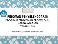 Pedoman Penyelenggaran PPG Dalam Jabatan Terbaru