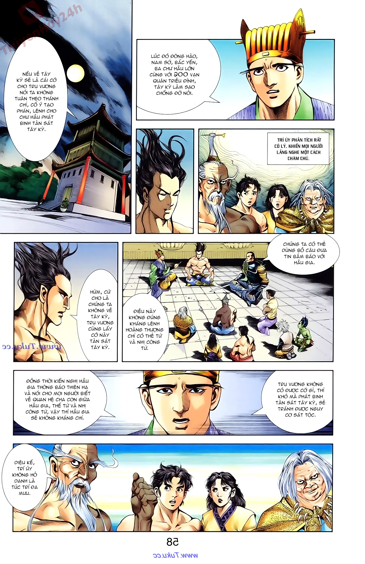 Cơ Phát Khai Chu Bản chapter 85 trang 12