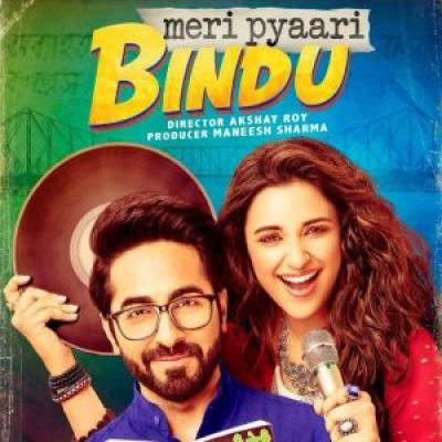 Download%2BMeri%2BPyaari%2BBindu%2B%25282017%2529%2BSongs