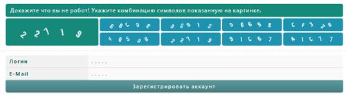 Регистрация на exchange-assets