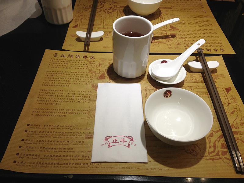 正斗粥麵專家 - 香港九龍   EAT + SHOP