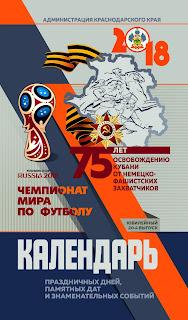http://www.krasnodar.ru/content/1333/?sphrase_id=2303309