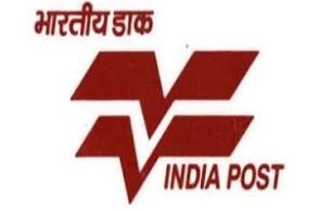 DelhiPostOffice