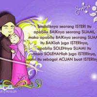 7 Amalan Pengerat Suami Isteri | Mulakan Pada Ramadhan Ini!