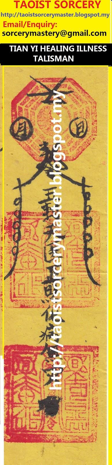 Healing Talisman, Amulet Heal Sickness