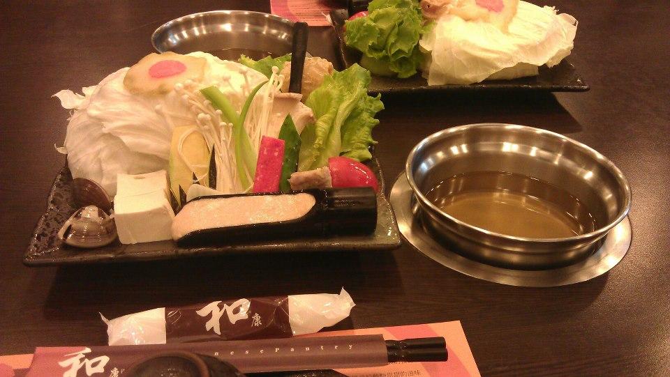 小高的飲食日記: 和康日式刷刷鍋