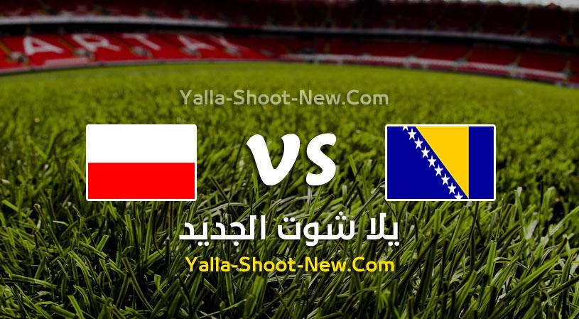 نتيجه مباراة البوسنة والهرسك وبولندا اليوم بتاريخ 07-09-2020 في دوري الأمم الأوروبية