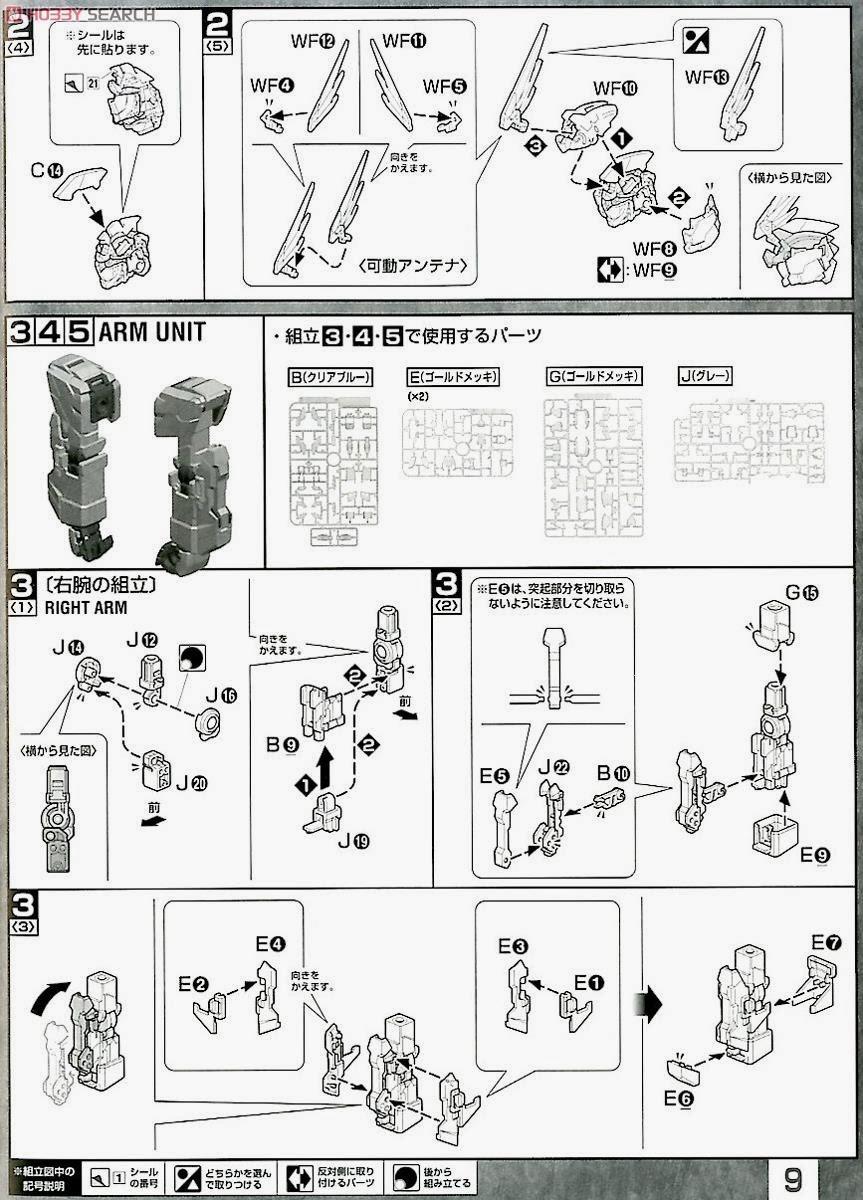 GUNDAM GUY: MG 1/100 Unicorn Gundam Unit 3