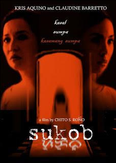 Sukob is a 2006 Filipino horror film starring Kris Aquino and Claudine Barretto.