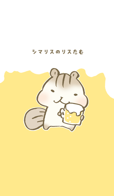 The cute chipmunk Ristam -Yellow color-