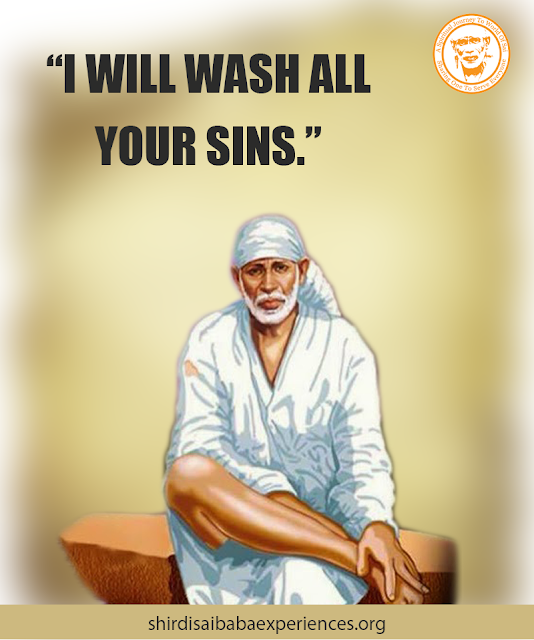 Prayer For Blessings And Confidence - Anonymous Sai Devotee