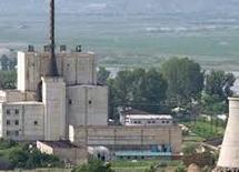 πυρηνική δοκιμή μεγάλης ισχύος