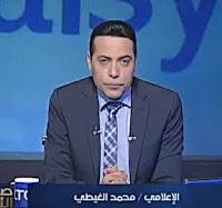 برنامج صح النوم 25/2/2017 محمد الغيطى- الاسمدة و المبيدات