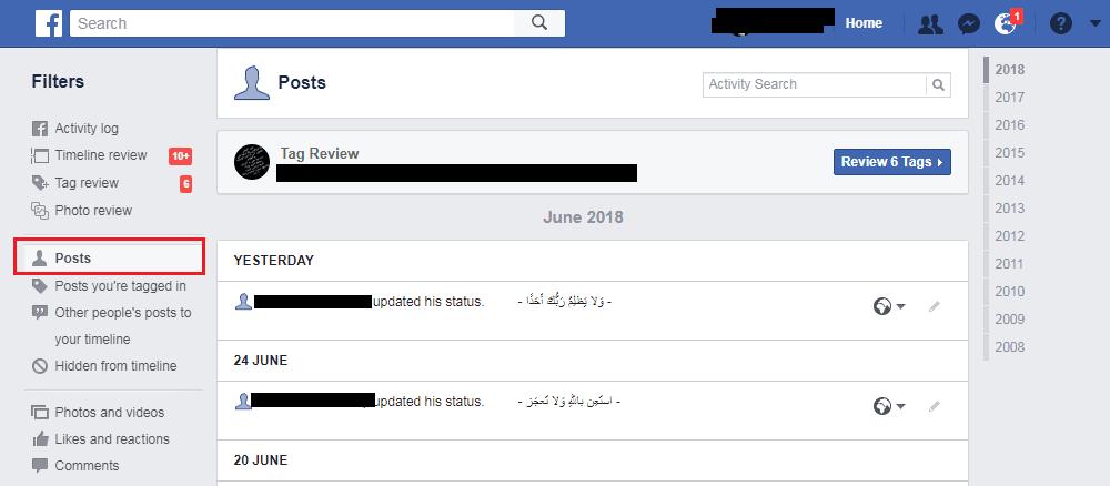 طريقة حذف جميع منشورات الفيسبوك دفعة واحدة