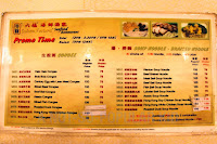 Promo Price Dimsum and Noodles of Golden Fortune 2
