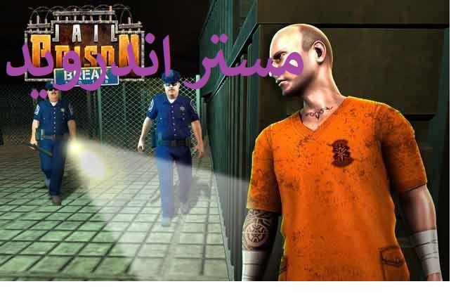 تحميل لعبة الهروب من السجن prison break للاندرويد والايفون والكمبيوتر برابط مباشر