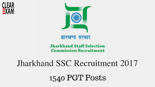 Jharkhand SSC recruitment Notification